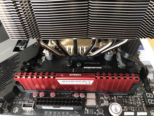 The installed RAM